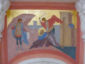 Усекновение главы ап. Павла